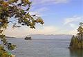 View from Westshore webcam